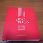 『O Livrodos Fados』著:António Parreira